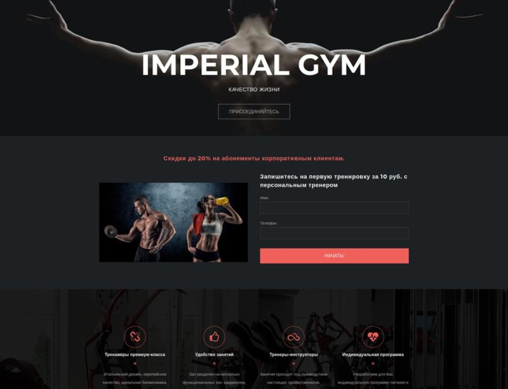 imperial-gym